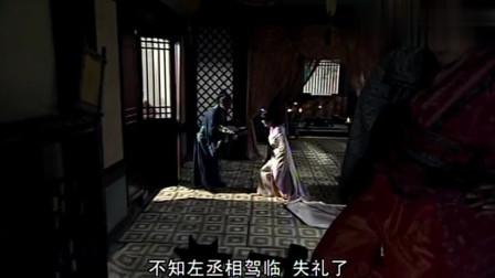 大老粗樊哙来到薄姬这,竟让皇上的妃子为自己缝补衣服,太大胆了