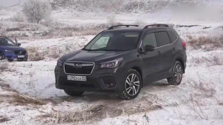 途观和斯巴鲁森林人是不是一个级别的SUV呢?看看雪地中的表现吧