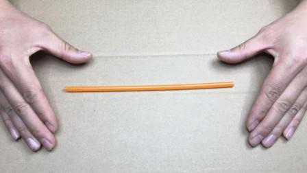 魔术教学:手不碰吸管,怎么才能移动吸管?学会随时都能表演