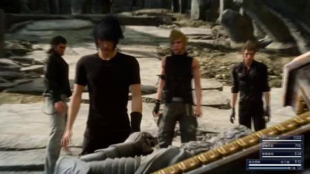 沙漠游戏《FF最终幻想15》第7实况攻略娱乐解说