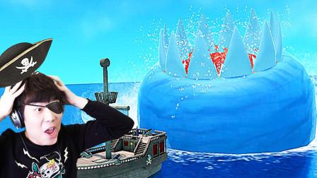 【屌德斯&小熙】 海怪模拟器 我们在海怪的肚子里拿到了宝藏!