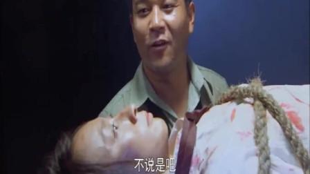 女子落入汉奸手中受尽折磨,竟还要水刑伺候,真是卑鄙无耻!