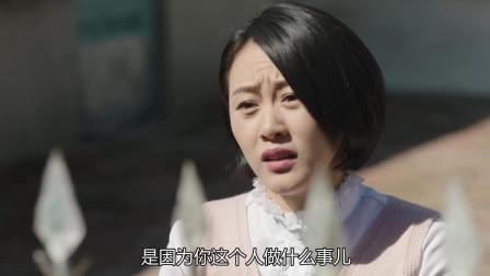 宋青莲吃小李的醋,宋晓峰怼道:我一直拿她没当女人,笑逗了
