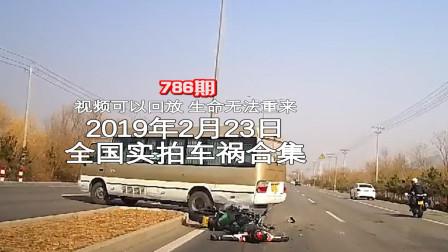 2019年2月23日全国实拍车祸合集:女子下跪求占应急车道车辆给救护车让行