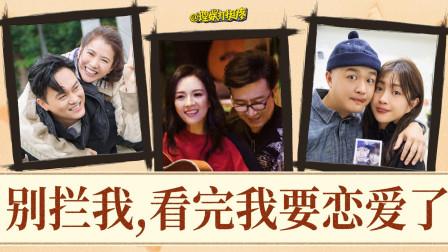 """袁咏仪对张智霖说不出""""我爱你""""?"""
