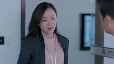 逆流而上的你:对付女人,杨光真是见招拆招!女王都被驯服呀!
