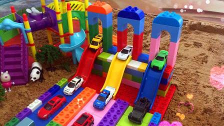 用积木搭建一个汽车赛道