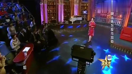 金星秀:金星一身红衣太漂亮了,现场找搭档沈南,结果他一出场形象垮了!