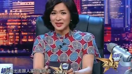 金星秀:有人说刷脸取款机要出来了,金星:王祖蓝刷脸取我的钱怎么办呢?