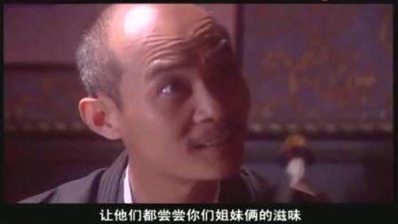 日本鬼子想欺负女子,女子突然拿起了身边的长刀,小鬼子这下完了