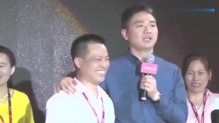 刘强东当众搂着员工,说出的这番真心话,亿万富豪的架子竟然豪无