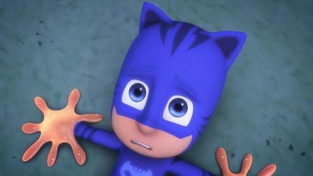 睡衣小英雄:猫小子很在乎敲鼓,导致做事不专心