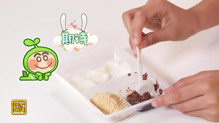 玩个玩具 巧克力花生糯米糍食玩