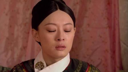 """太监告诉甄嬛玉隐死了,甄嬛悲痛欲绝还要劝皇上""""节哀""""!"""