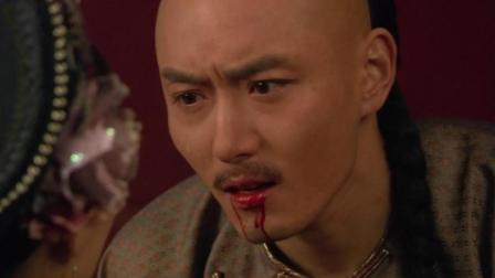 果亲王中毒身亡,甄嬛却来不及告诉他:龙凤胎是你的孩子!