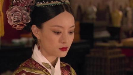 皇上回忆与甄嬛共渡的甜蜜时光,真情流露,甄嬛心中却只有冷笑!