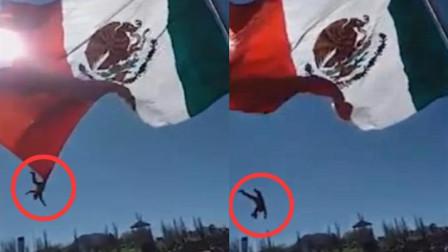 士兵被巨大国旗卷起 7秒后从高空抛下受重伤