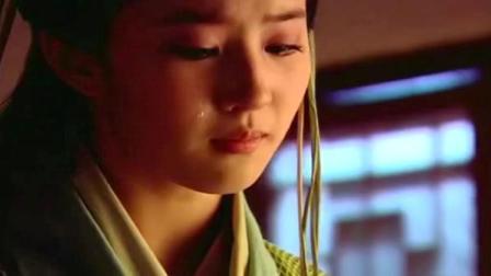 赵灵儿半夜偷摸进入李逍遥房间,却听到李逍遥在梦中喊别的女人!