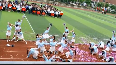 运动会闭幕式上的舞蹈,别人班级的小姐姐,结束的pose太厉害了