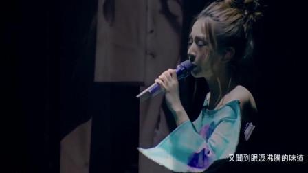 田馥甄《你就不要想起我》吉他演示,原唱太好听了!
