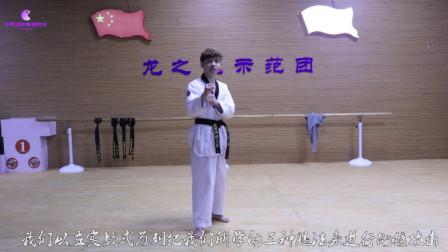 跆拳道基础动作教学,三种腿法的衔接攻击,动作的使用和技巧