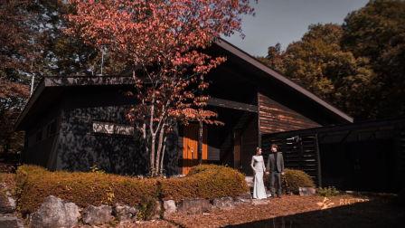 Justin + Lilyuan 日本那须婚礼