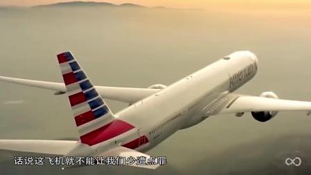 超倍音速的客机来了,噪音低油耗少,北京飞纽约仅数小时