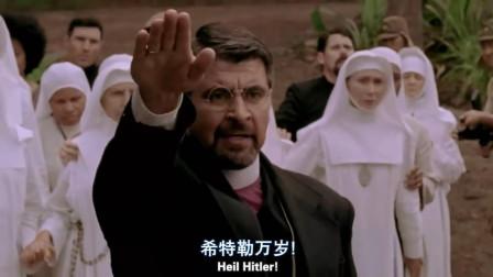 一部真实细腻的二战电影,日军准备修女,传教士搬出元首的名字
