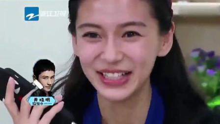 奔跑吧兄弟:杨颖当众问黄晓明她唱歌好听?晓明的回答,让baby开心坏了!