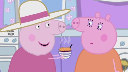 猪奶奶拿来黑草莓做的糕点给猪妈妈吃,猪妈妈闻着味道