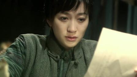 """风筝:郑耀先老婆无意中发现他""""风筝""""的身份,这个家要变天了!"""