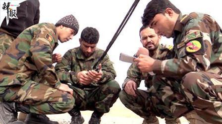 """阿富汗部队进攻塔利班""""监狱"""" 救出10名警察"""