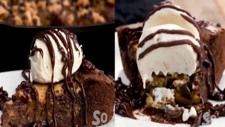 惊艳午后的惬意甜品,浓情巧克力布朗尼蛋糕。甜蜜又松软,美味停不了!