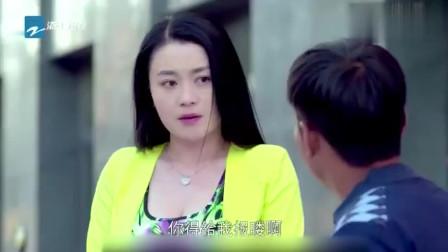 男人四十:关婷娜和宋小宝在一起后不认账,宋小宝:你太不负责任了!