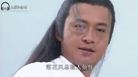 《东游记》经典插曲《相思无解》,熊天平演唱,超级好听!