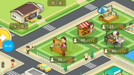 略微无聊的一款经验游戏 试玩金币大富翁(游戏试玩和体验)