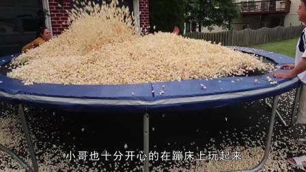 500万颗爆米花放在蹦床上, 小哥玩的这么嗨,蹦一个吃一口贼开心!