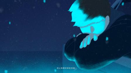 蔡徐坤《没有意外》MV首播,林宥嘉作曲,坤坤首支中文抒情歌好扎心