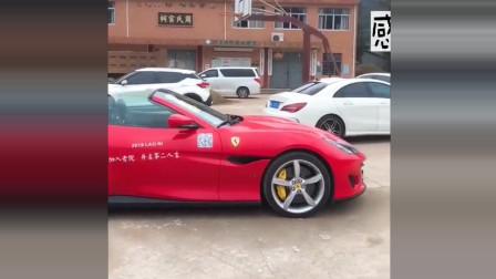 本村最亮的车就是法拉利Portofino,网友直呼本村最亮车五菱神车