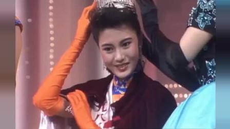 经典回顾:李嘉欣加冕1988年香港小姐冠军,背景有叶子楣等一众大美女