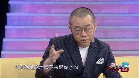 独自在北京生活 尝试寻找工作 幸福来敲门 20190226 高清版
