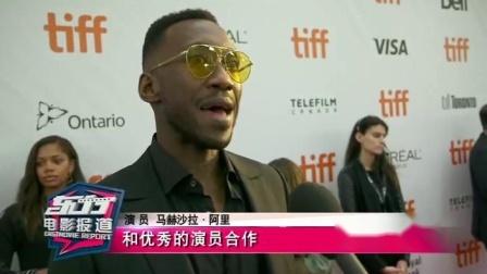首次中国阿里巴巴投出的奥斯卡最佳电影绿皮书,你看了吗?