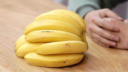 香蕉是个好东西,你知道怎么挑吗?