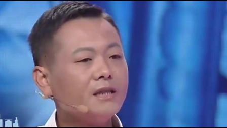 40岁大叔嫌弃妻子不爱打扮,涂磊现场起哄亲一口,全场笑翻了!