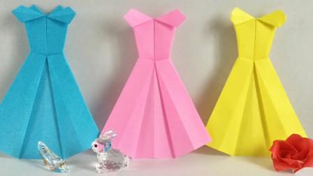 如何折出漂亮蓬蓬公主裙  只需要一张纸