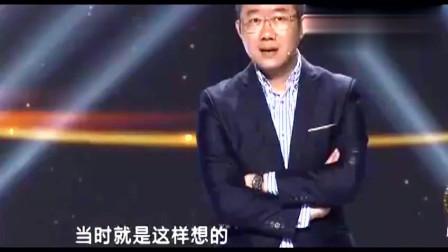 50岁大叔爱上26岁女孩,涂磊竟拼命撮合,全场感动落泪!