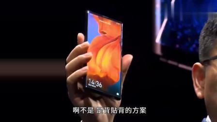 """3年时间研究""""无缝隙""""屏幕,华为5G折叠屏手机售价17000人民币"""