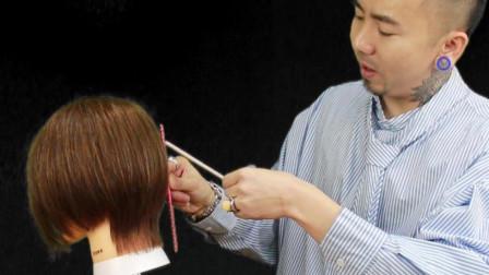 剪发的45度到底是怎么找的,鑫米老师主讲