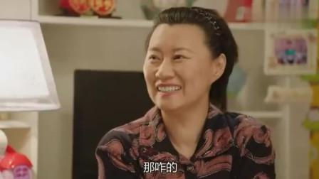 乡村爱情11:谢广坤对自己在家带孩子媳妇出去跳舞很有意见