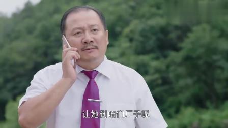 赵四太牛了,看到谢广坤追上来了,立马拉着刘能和新书记蹿了
